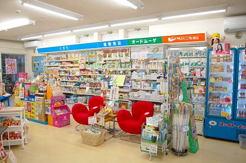 shop_honten01