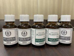 生活の木植物輸油